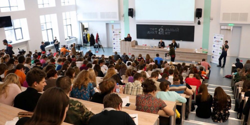 "The international action ""Total Dictation"" on literacy testing and knowledge of the Russian language will be held on April 14"